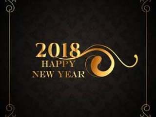 豪华风格2018年新年快乐金色背景设计