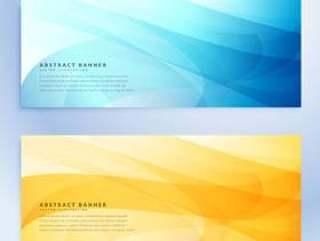抽象横幅设置在蓝色和黄色的颜色
