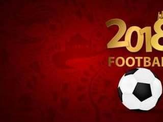 体育设计概念足球2018年模式