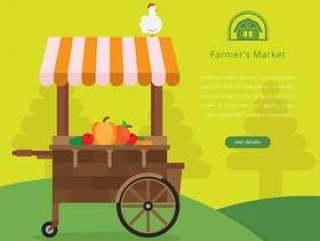 农民市场徽标插图
