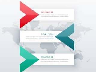 清洁与箭头形状的三个步骤infographic选项模板