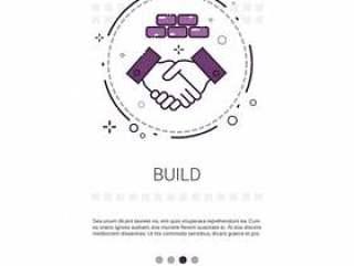 建筑施工工程网页横幅