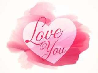抽象水彩粉红色油漆与心的形状和爱你的文本