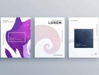 创意宣传册设计模板在A4大小最小的风格