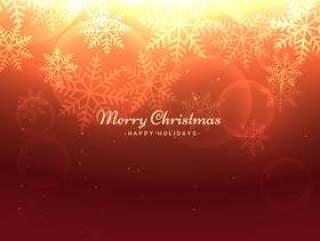 发光的圣诞快乐圣诞背景