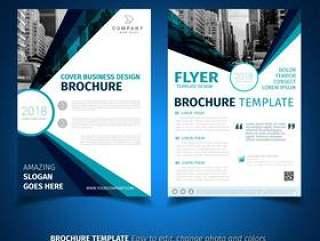 业务小册子传单设计模板