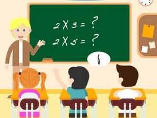 在教室例证传染媒介的孩子