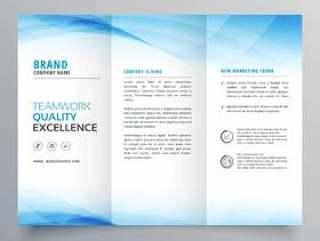 优雅的蓝色业务灯笼宣传册设计传单模板