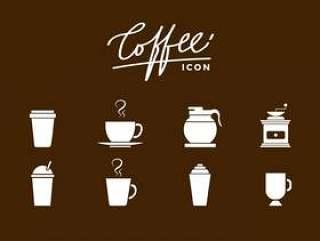 Siluetas咖啡图标 矢量