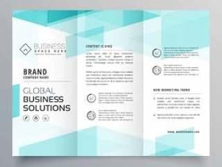 抽象的蓝色三折宣传册设计模板为您的业务
