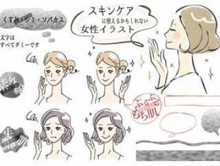 一个女人谁可能用于皮肤护理