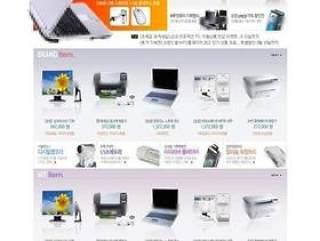 商场购物类模板PSD分层(26)