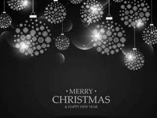 与垂悬的圣诞节节日球做的黑背景