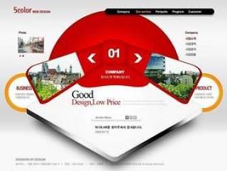 企业网页模板PSD分层(811)