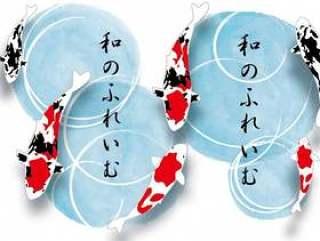 锦鲤日本风格的框架