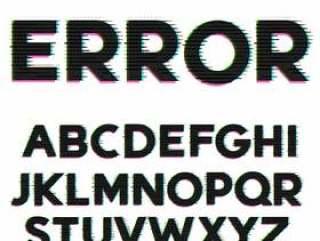 小故障和错误样式字体和字母表设计
