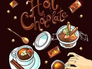 咖啡下午茶插画