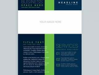 简单的宣传册封面传单模板设计为您的业务