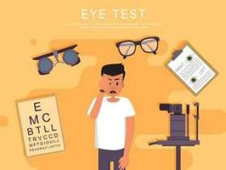 与眼睛检查机器例证的眼睛测试