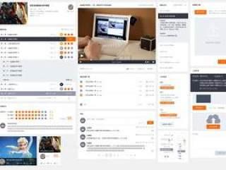 在线教育系统GUI