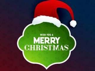 快乐圣诞文本框架与圣诞老人设计