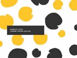 时尚的现代模式在黄色和黑色的颜色