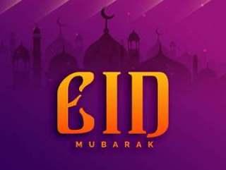 穆斯林eid穆巴拉克节日与清真寺的问候设计