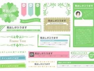 季节性事件材料002三叶草标题