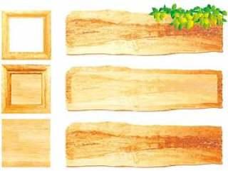 木纹键盘标题标题框架框架集