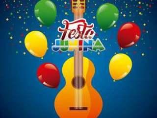 Festa Junina gitar在蓝色背景的五彩纸屑诗歌选