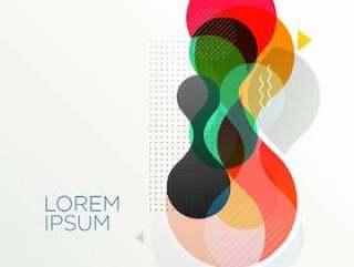 与彩色圆形元素的抽象背景