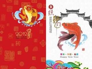 2012鲤鱼跃龙门新年贺卡psd分层素材