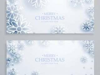 干净的白色圣诞快乐圣诞节横幅设置与雪花