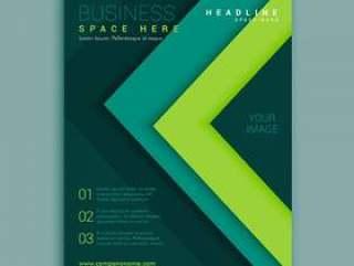 绿色几何传单海报设计模板