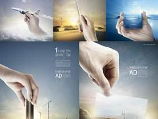 5款国外收费素材企业文化企业愿景地产广告精神使命PSD分层设计素材
