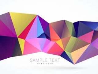 多彩的抽象三角形状