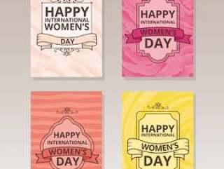 Vintage International Women's Day Card