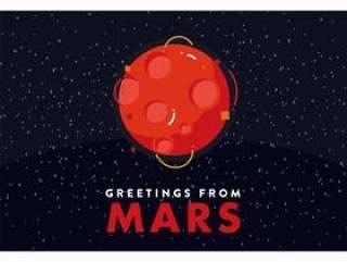 火星明信片矢量