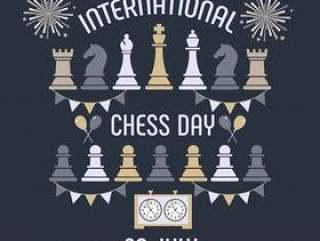 国际象棋日每年7月20日庆祝