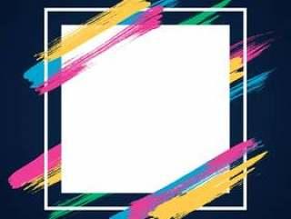 抽象现代横幅主题框架背景