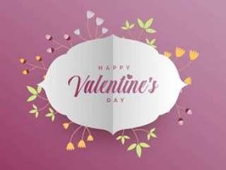 与花装饰的情人节' s天的折纸框架