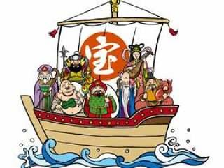 七个幸运的上帝 - 一艘宝船