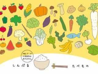 食物的插图