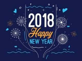新年快乐2018年蓝色颜色矢量