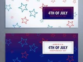 7月横幅设置在白色和蓝色的颜色