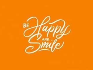 排版/字体设计行情快乐和微笑。
