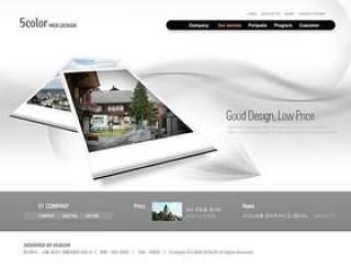 企业网页模板PSD分层(814)