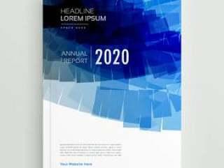 抽象蓝色小册子模板设计