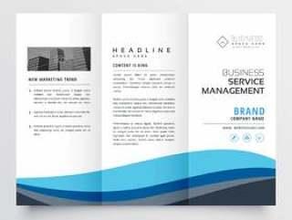 现代的灯笼传单宣传册设计在蓝色的波形
