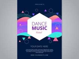 舞蹈音乐节传单模板